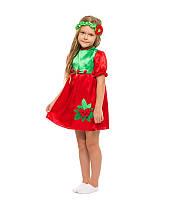Карнавальный костюм калины/мака детский