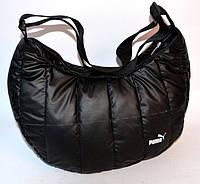 Молодежная женская сумка пуховик PUMA LS-1025 (P8) (разные цвета)