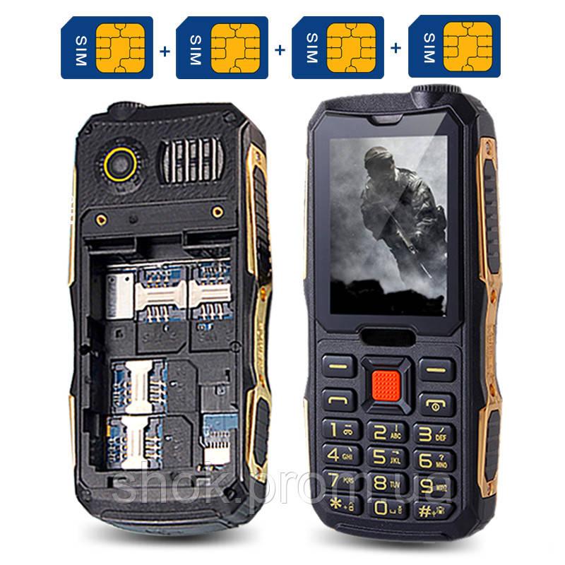 сон вызывает купить оптом защишенные телефоны покупке кирпичных
