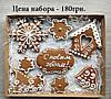 Новогодние подарки - пряники, фото 5