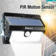 Светодиодный  светильник  ARILUX  20 Led 3 режима  на солнечной батарее с датчиком движения AL-SL02