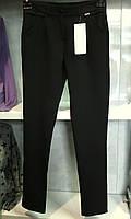 Женские зауженные утепленные  брюки