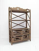 Мебель Этажерка деревянная на 3 полки на 4 ящика.