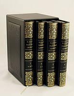 Даль В.И  «Толковый словарь живого великорусского языка» в 4 томах.