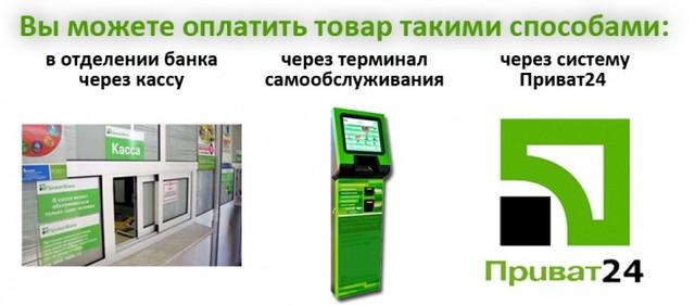 https://images.ua.prom.st/583881594_583881594.jpg?PIMAGE_ID=583881594