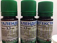 Фунгицид Талендо Экстра - имуномодулятор (3,5мл) - специализированный препарат для защиты Вашего ВИНОГРАДА !!!
