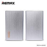 Портативное Зарядное Устройство (Power Bank) Remax Jazz Platinum Power Box 6000mAh