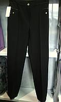 Женские утепленные строгие брюки со стрелками