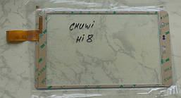 Chuwi Hi8 209x121mm 51pin HSCTP-489(S806)-8 сенсорний екран, тачскрін білий
