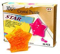 """Пазлы 3D кристальные """"Звезда"""""""