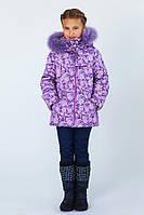 Куртка зимняя для девочки с натуральной песцовой опушкой Лаванда 4 - 8 лет размер 110-128