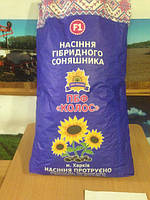 Семена французской селекции под Гранстар от Производителя
