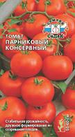 Семена Томат Парниковый консервный 0,05 г Седек