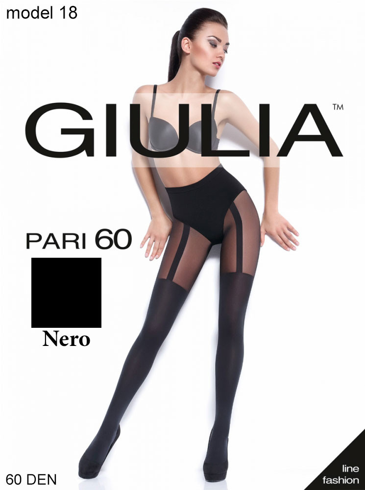 Колготки с имитацией чулок с подвязками / Эротическое белье / Сексуальное белье