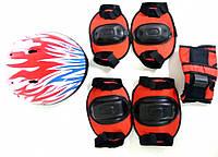Защитный комплект. Шлем и защита детский для катания на велосипеде, роликах, самокате - защита для головы, рук