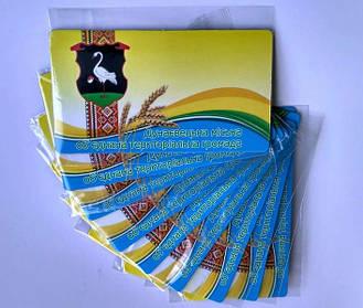 Плоские виниловые магниты на заказ 1
