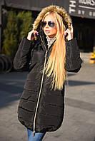 Супер теплое женское зимнее  стеганное пальто - пуховик