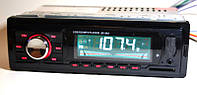 Автомагнитола JD-342 usb, mp3, sd aux, автомобильная электроника, автотовары, автоакустика