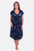 Качественная женская ночная рубашка больших размеров