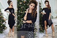 Стильное черное платье со звездочками. Арт-8967/65