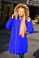 Супер теплое женское зимнее  стеганное пальто - пуховик электрик