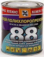 Клей 88 для металла, пластика, кожи, резины (ж/банка 0,8 л.)