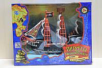 Пиратский корабль 29 см