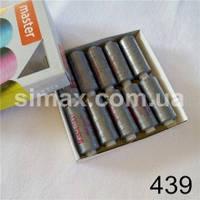 Швейная нитка 40s/2 (10шт x 400 ярдов), нитка 777, нитка полиэстер, нитки швейные, цветные нитки
