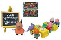 Детский игровой набор с фигурками Свинка Пеппа в школе
