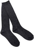 Армейские носки Бундесвера р.39-40 серые MFH 13081M