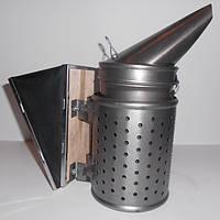 Дымарь пасечный со съемным мехом с ограждением