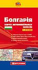 Болгарія. Карта автомобільних шляхів 1:470000 (2012р.)