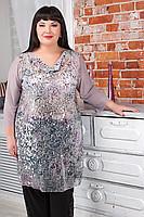 Блузы, туники больших размеров (60+)