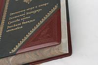 Коллекционное издание книга в кожаном переплете ручной работы об охоте и рыбалке