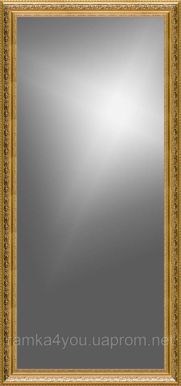Рамка для зеркала 50х120 см золотая
