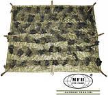 Одеяло маскировочное Ghillie 2 x 1,5 м лесной камуфляж MFH 07751T