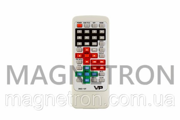 Пульт дистанционного управления для автомагнитолы Nokasonic DNS-119T, фото 2