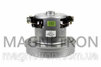 Двигатель (мотор) 2000W для пылесосов Mirta EV-18