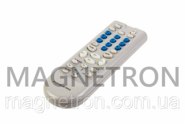 Пульт ДУ для телевизора Avest HYDFSR-0076WS, фото 2