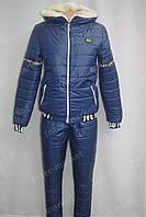 Красивый  женский зимний спортивный костюм moschino на овчине очень теплый синий