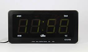 Электронные настольные часы Caixing CX-2159 (40)