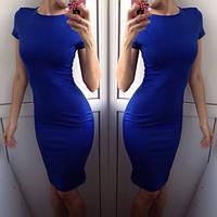 Платье классика летний вариант синее