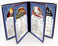 Разработка меню для ресторана / кафе / бара