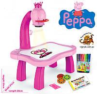 Стол с проектором для рисования Свинка Пеппа
