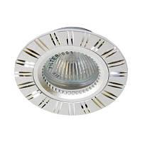 Встраиваемый точечный светильник Feron GS-M393 (серебро)