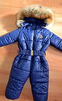 Зимний детский комбинезон Moncler (Монклер  копия!)
