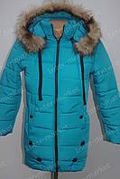 Детская зимняя куртка на замке с капюшоном и мехом голубая