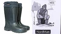 Зимние сапоги для охоты и рыбалки Псков NORDMAN ACTIVE (ПЕ-5 УММ), фото 1