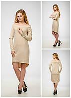 Модное женское платье - маллет, с открытыми плечами , фото 1