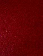 Фетр 121 бордо 45х50 см товщина: 1.4 мм
